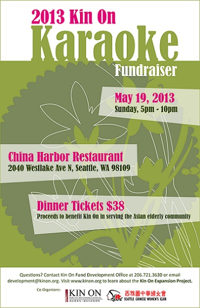 Kin On Karaoke Fundraiser Flyer